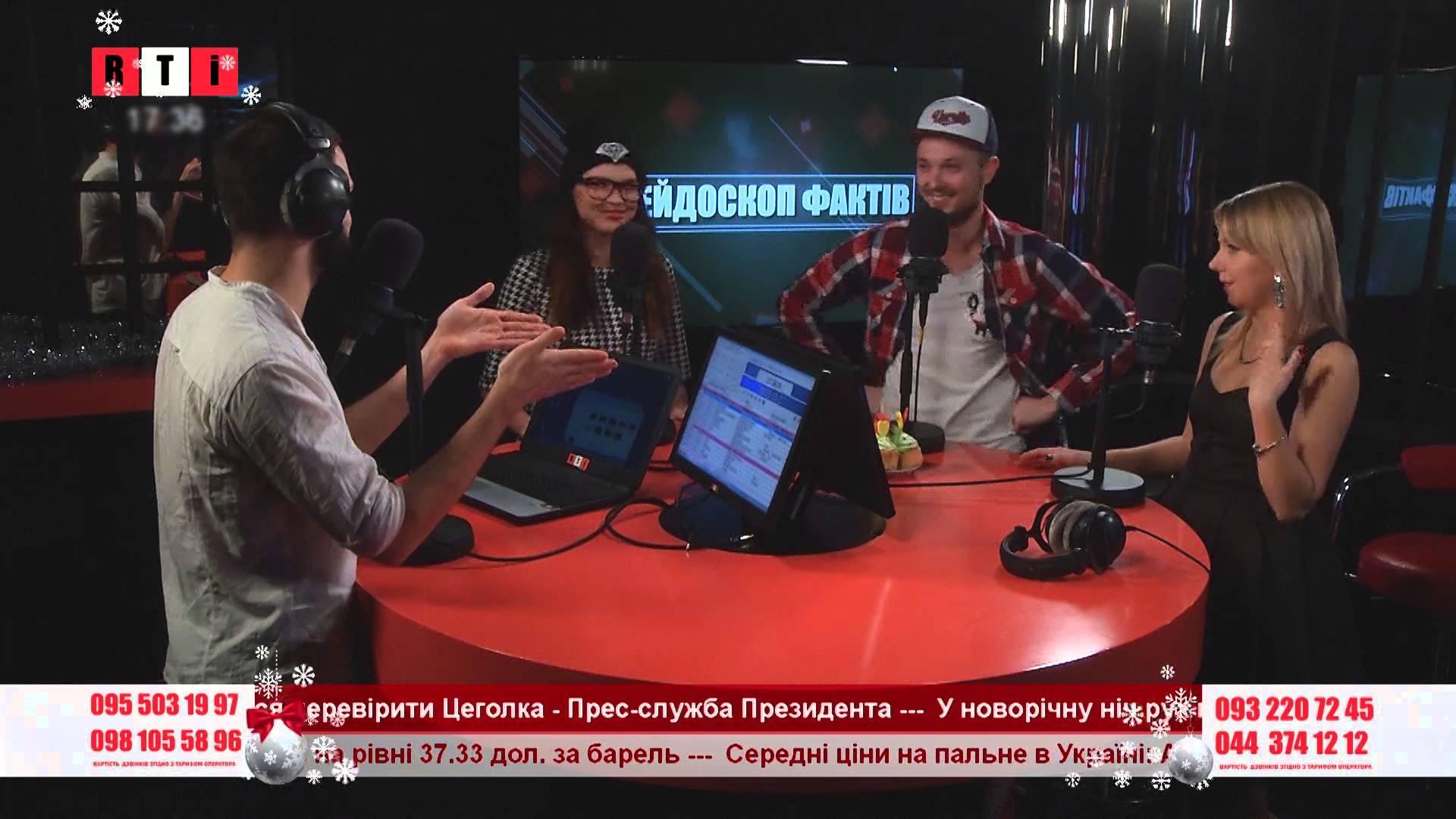 МАРИЯ БОРОВЕНСКАЯ И TEAM HAPPY RADIO В НОВОГОДНЕМ ИНТЕРВЬЮ НА ТЕЛЕКАНАЛЕ